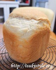 ホテル食パン2