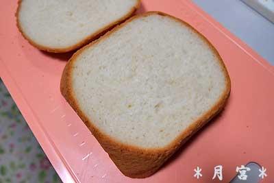 米粉生クリーム食パン2