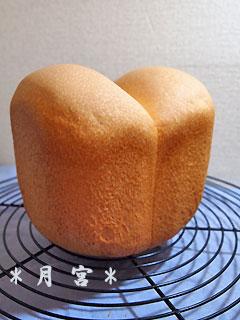 米粉生クリーム食パン1