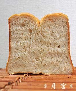 ご飯パン3-2