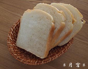 ふんわり食パン2