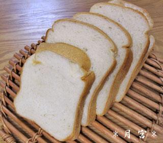 米粉3-2