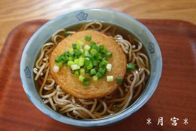 蕎麦1-2